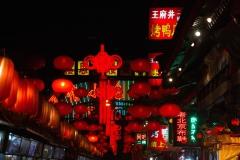 2013.11.30_Beijing_69